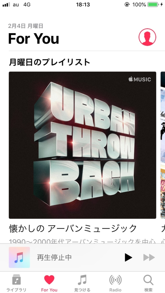 Apple Musicの使い方-08