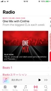 Apple Musicの使い方-10