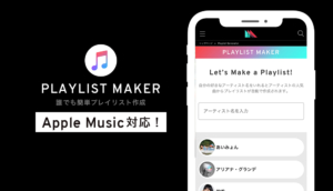 maker-applem-mv