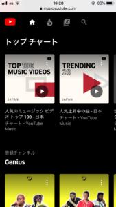YouTube Musicの学割プラン-01