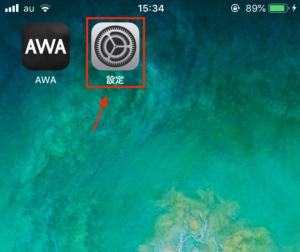 AWAの解約方法-01