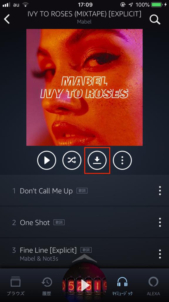 Amazon Musicのダウンロード機能-09