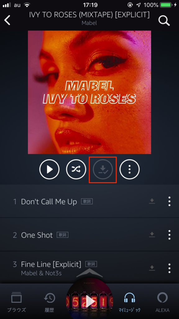 Amazon Musicのダウンロード機能-11