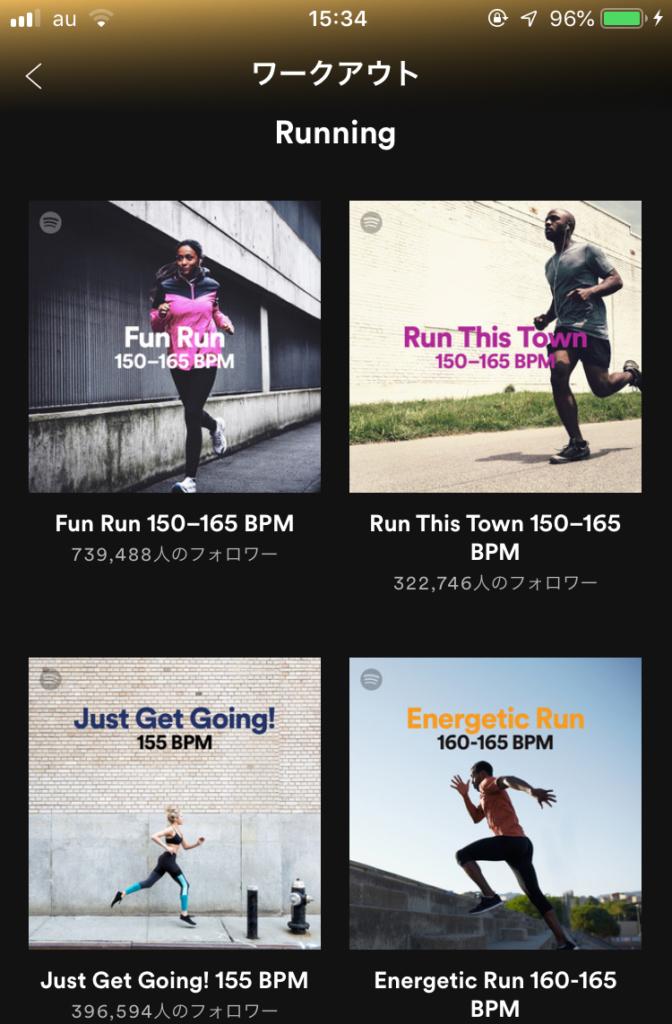 Spotifyで何ができるの?-04