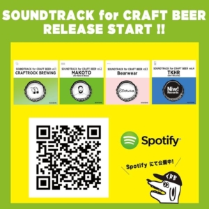 CRAFTROCK BREWING PLAYLIST
