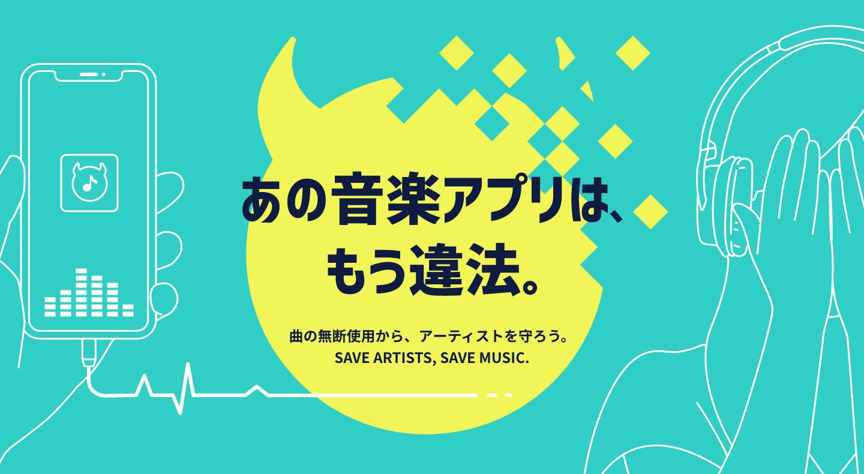 方法 Music fm ダウンロード